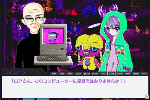 ログイン (L O G I N) Game Screen Shots