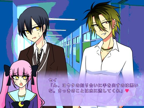ルナルナルナティック Game Screen Shot1