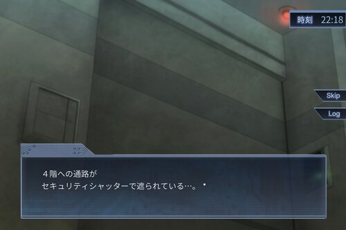 Oddface Evolve Vol.1「プロジェクト・リターナー」 Game Screen Shot3