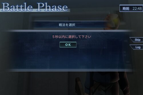 Oddface Evolve Vol.1「プロジェクト・リターナー」 Game Screen Shot4