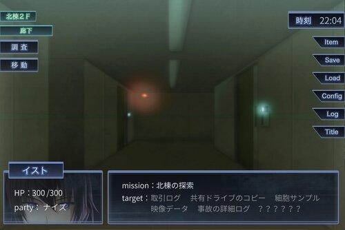 Oddface Evolve Vol.1「プロジェクト・リターナー」 Game Screen Shots
