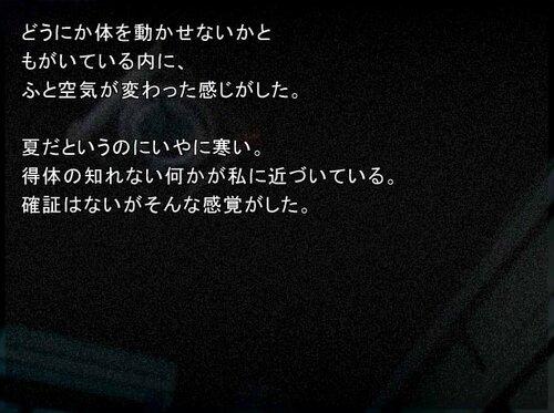 誰声システム2~子供の頃の約束~ Game Screen Shot4