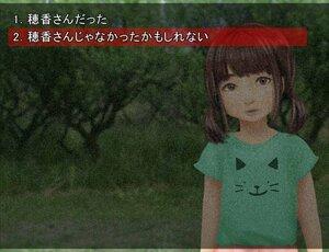 誰声システム2~子供の頃の約束~ Screenshot