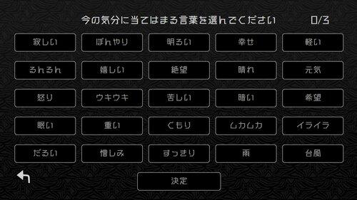 探光エスパシオ Game Screen Shot2