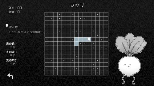 探光エスパシオ Game Screen Shot3