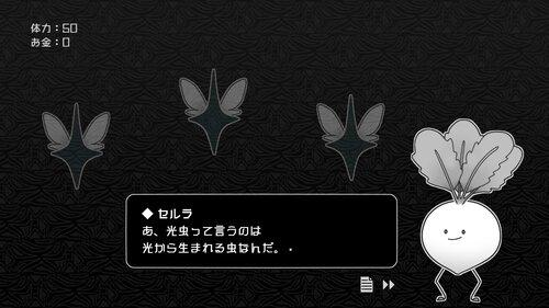 探光エスパシオ Game Screen Shot4