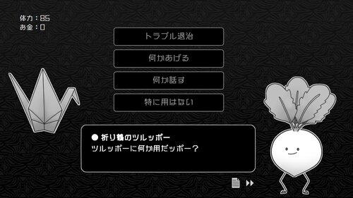 探光エスパシオ Game Screen Shots