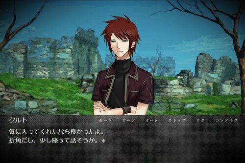 箱庭のターゲリート Game Screen Shot1