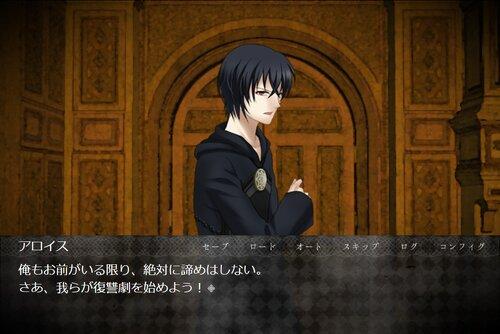 箱庭のターゲリート Game Screen Shot2
