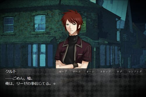 箱庭のターゲリート Game Screen Shot4