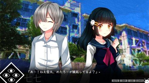サイコロサイコ -第四の出目- Game Screen Shot2