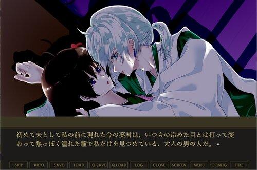 病み世に光る Game Screen Shot3