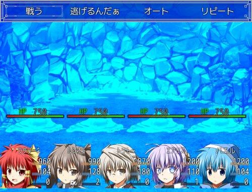 Rune of Magic KnightⅡ ~ルーンオブマジックナイト2~ Game Screen Shot4