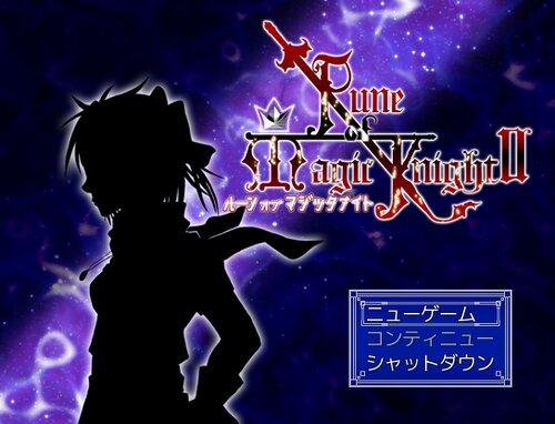 Rune of Magic KnightⅡ ~ルーンオブマジックナイト2~ Game Screen Shot5