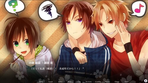 仙年六花 ─引き継がれし想い─ Game Screen Shot