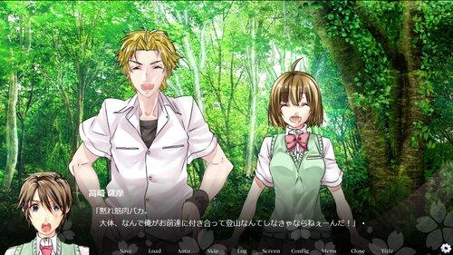 仙年六花 ─引き継がれし想い─ Game Screen Shot2