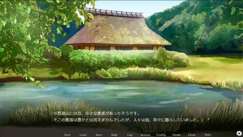 仙年六花 ─引き継がれし想い─ Game Screen Shot4
