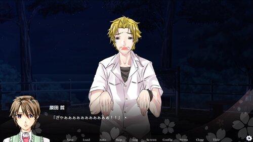 仙年六花 ─引き継がれし想い─ Game Screen Shots