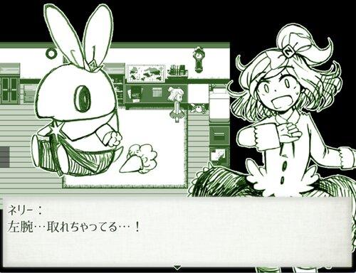 ネリーと人形の町〜Remember〜 Game Screen Shot1