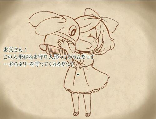 ネリーと人形の町〜Remember〜 Game Screen Shot2