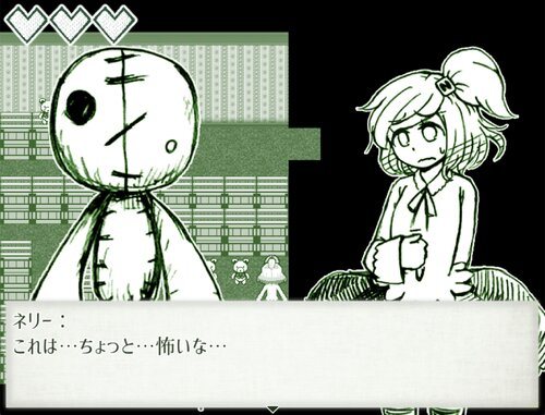 ネリーと人形の町〜Remember〜 Game Screen Shots