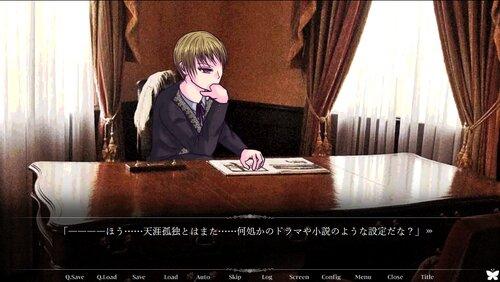 茨の棘 籠の蝶(体験版) Game Screen Shot3