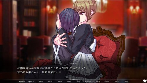 茨の棘 籠の蝶(体験版) Game Screen Shot4