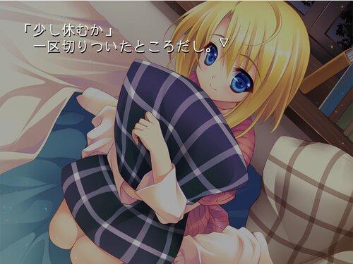 Ringlet the Fairytale(フリー版) Game Screen Shot2