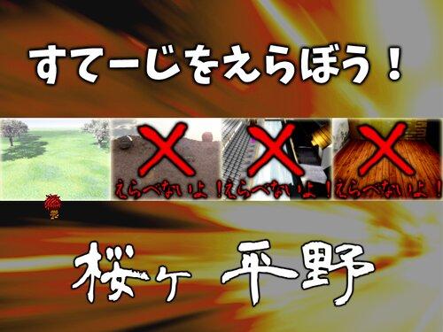 大江戸時代活劇 児雷也外伝 ぱーふぇくとすとらいく 食い倒れバージョン Game Screen Shot4