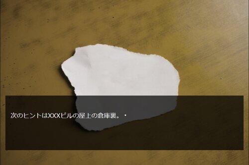 箱 Game Screen Shot5