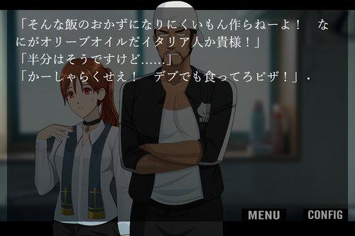 破落戸どものマリア Game Screen Shot2