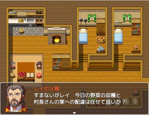 レイとディアナの小さな島 Game Screen Shot2