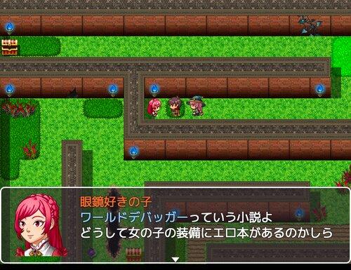 レイとディアナの小さな島 Game Screen Shot5