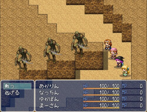 Crystal Children V - 女神の剣 - Game Screen Shot1