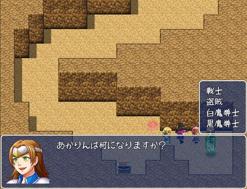 Crystal Children V - 女神の剣 - Game Screen Shot3