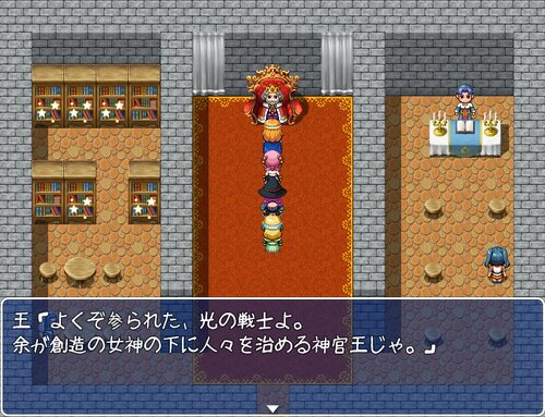 Crystal Children V - 女神の剣 - Game Screen Shot4