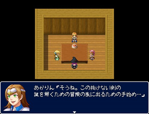 Crystal Children V - 女神の剣 - Game Screen Shot5
