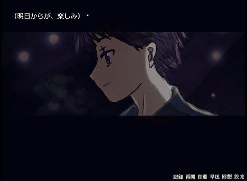 狂イ愛ノ鎖 Game Screen Shot5