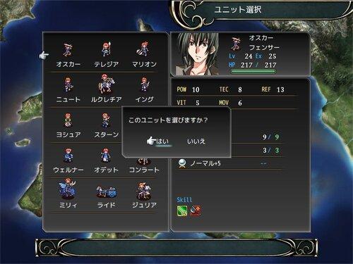 NSStrategy Game Screen Shot3