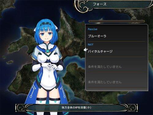 NSStrategy Game Screen Shots