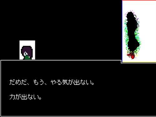 占星術師あやめ Game Screen Shot