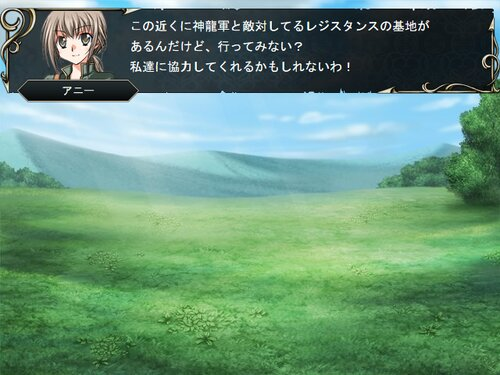 サッツの冒険~闇のドラゴン~ Game Screen Shot2