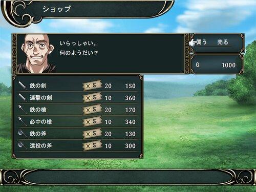 サッツの冒険~闇のドラゴン~ Game Screen Shot3