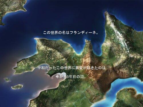 サッツの冒険~闇のドラゴン~ Game Screen Shot4