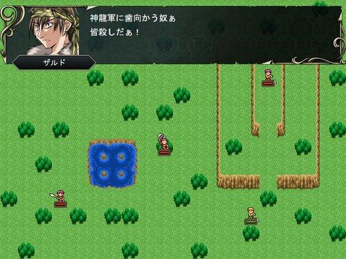 サッツの冒険~闇のドラゴン~ Game Screen Shots
