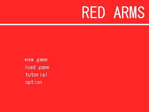 RED ARMS Game Screen Shot3
