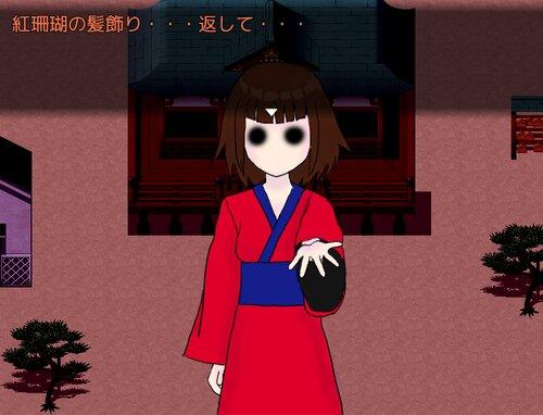 朝焼け神社(序章) Game Screen Shot1