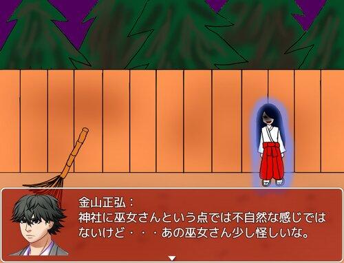 朝焼け神社(序章) Game Screen Shot2