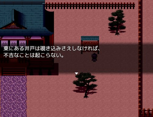 朝焼け神社(序章) Game Screen Shot5