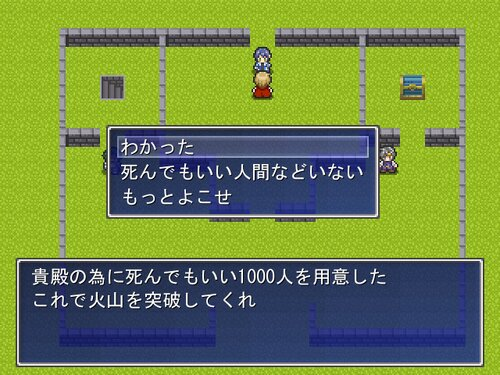 トリアージ勇者 Game Screen Shot1